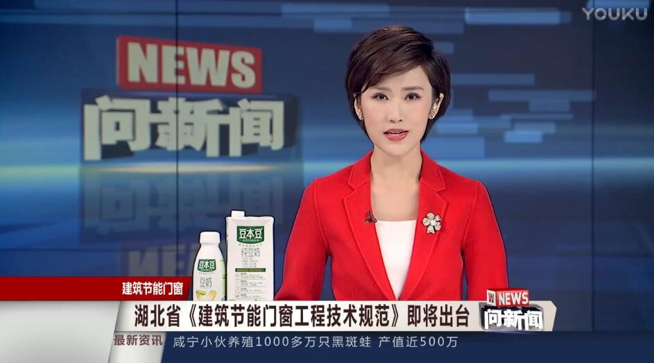 湖北省万博竞彩客户端下载地方标准即将出台新闻报道