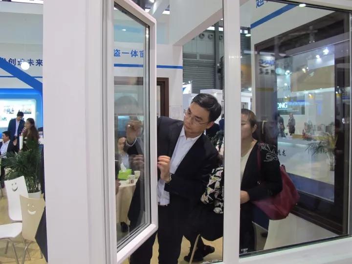 上海万博竞彩客户端下载博览会