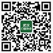 万博体育app平台万博竞彩客户端下载manbetx万博全站下载